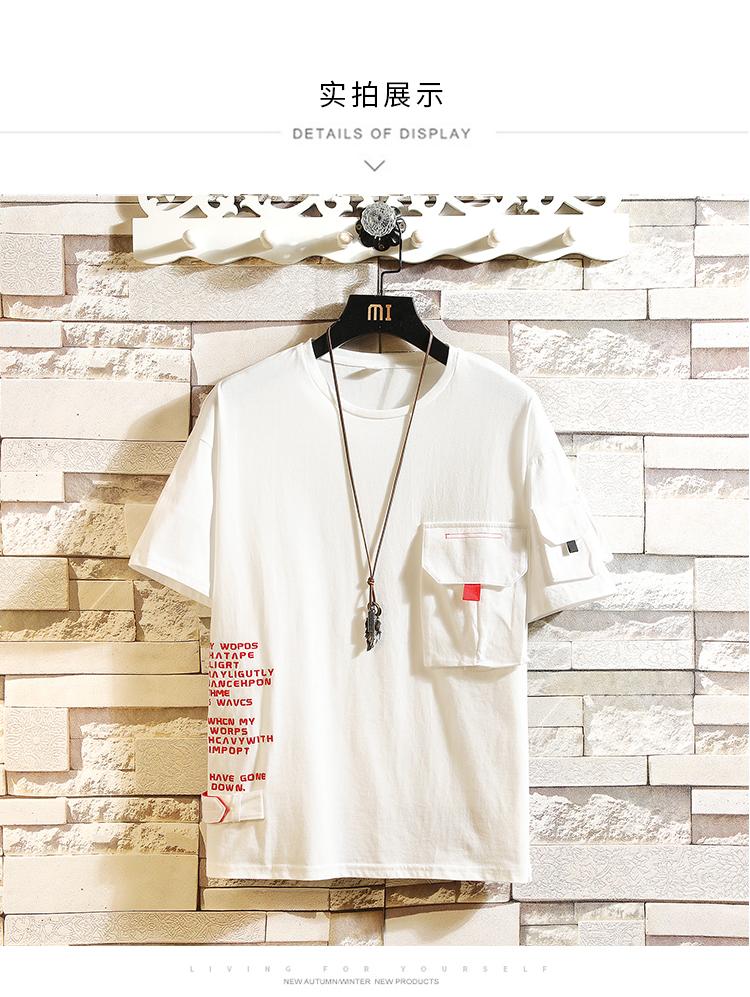 2020新款夏季男短袖时尚潮牌T恤青少年圆领宽松港风衣服T3688-P20