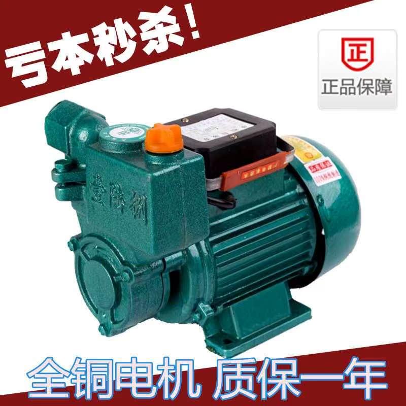 全自动水泵750W自吸泵/全铜增压泵/井里抽水泵/v水泵家用/加压泵