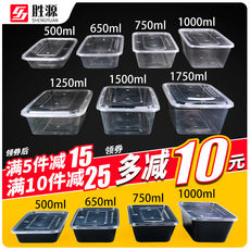 Rectangular 1000ML disposable meal box takeaway fast food box thickened transparent plastic lunch box will be a soup bowl