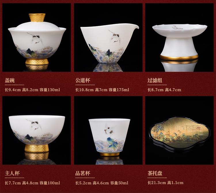 Artisan fairy suet jade white porcelain kung fu tea set office light high - end key-2 luxury hand - made home tea gift boxes