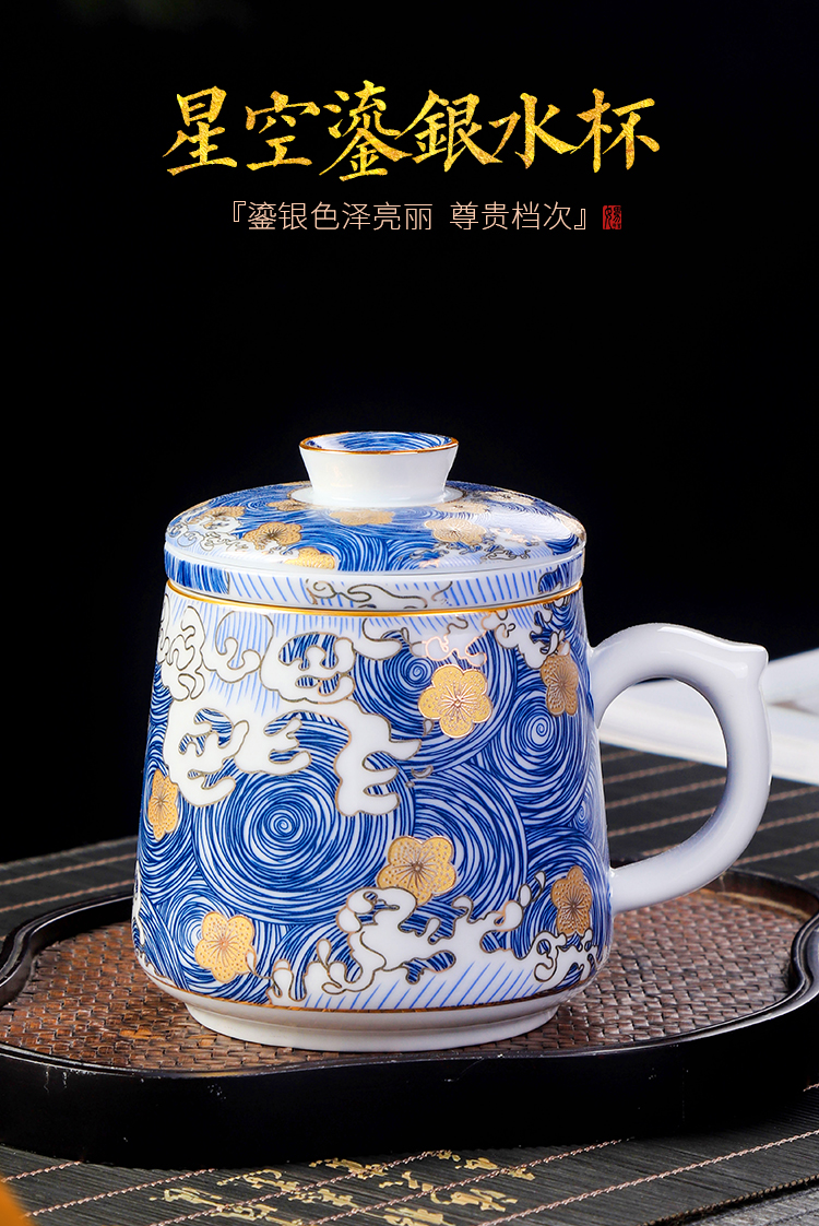 Artisan fairy silver colored enamel coppering. As ceramic cup with cover office keller cup household separation tea tea cup