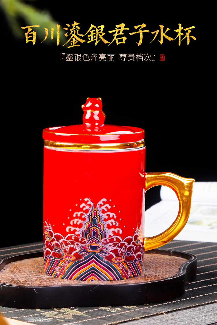 Artisan fairy tasted silver gilding office glass ceramic cup tea cup individual cup with cover the separation of tea tea cup