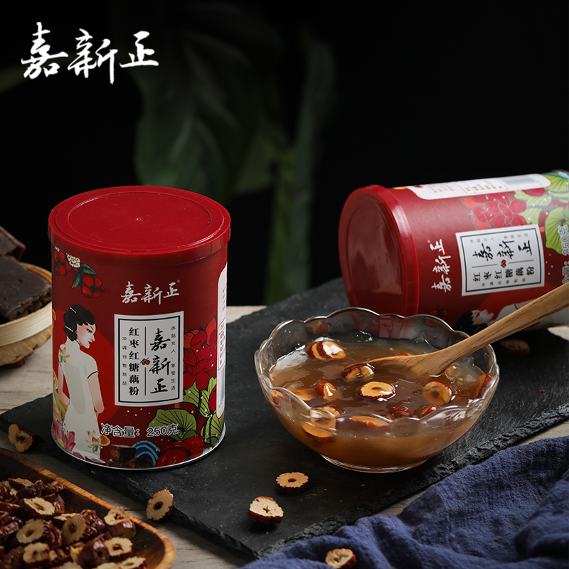嘉新正!红枣红糖藕粉250g罐装