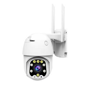 摄像头室外夜视高清监控器家用手机远程360度旋转无线wifi球机4g