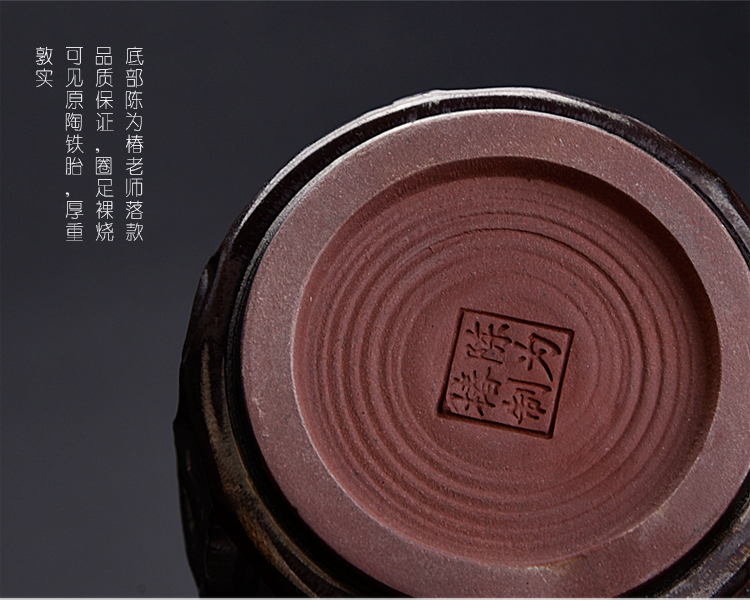 The ancient sheng up new gift boxes Chen Weichun pottery master convex art series temmoku single cup tea master sample tea cup