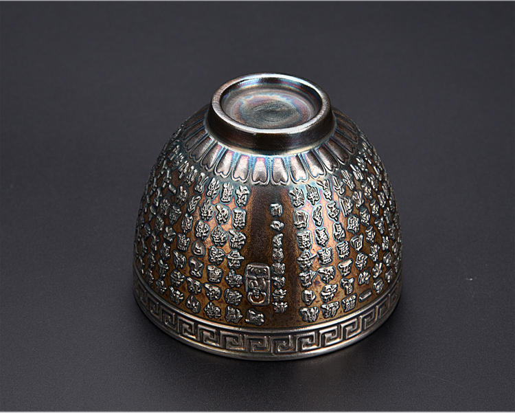 The ancient sheng up coppering. As silver heart sutra sample tea cup buddhist master ceramic cup prajnaparamita heart sutra coppering. As silver cup lamp
