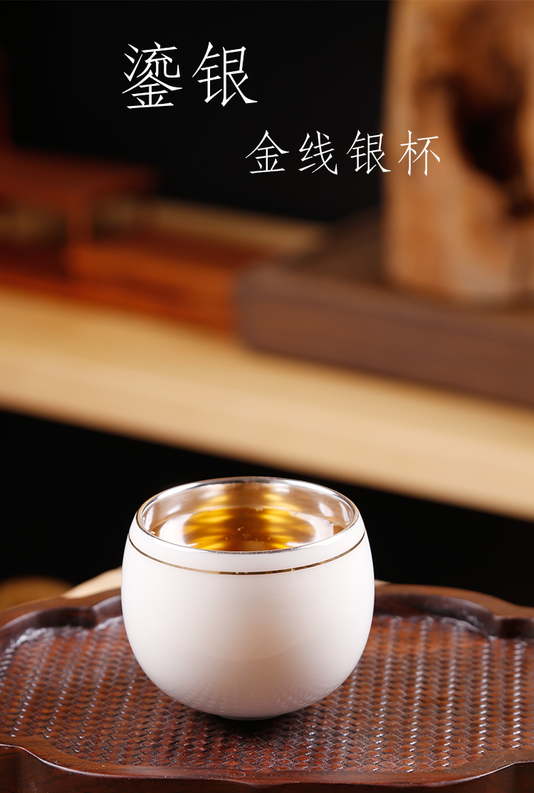 Ancient sheng up coppering. As 999 silver white porcelain cups of gold silver sample tea cup hat to single cup tea cup, master cup of kung fu