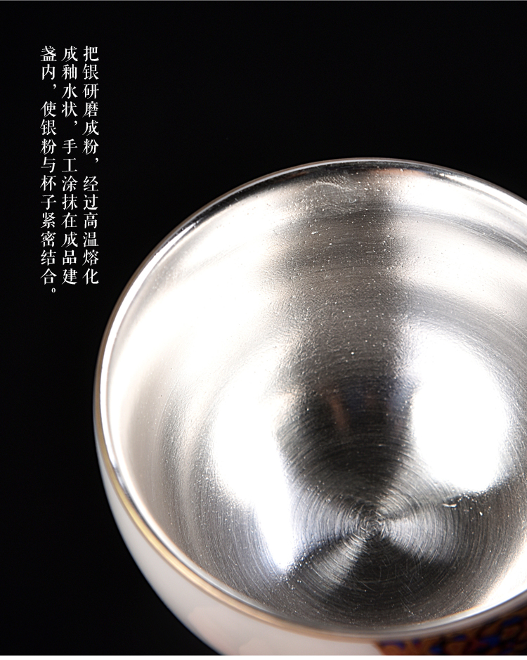 Ancient sheng up new six silver ceramic coppering. As silver tea service master cup Chinese lacquer single cup sample tea cup hand - made of bamboo cups