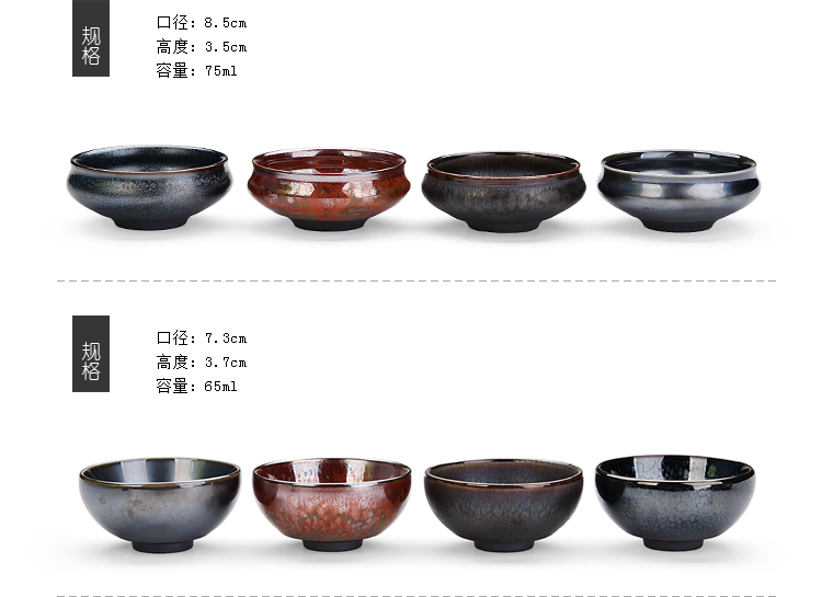 Ancient sheng up new squama obsidian sky become LangHao built light ceramic sample tea cup small bowl colorful light oil cups