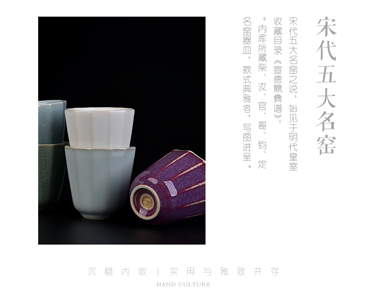 The ancient five ancient jun sheng up new classical by tea, Columbia up porcelain cup personal cup sample tea cup set