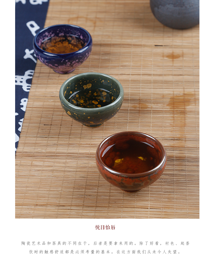 Ancient sheng up new hand - made irises built red glaze, ceramic colorful variable oil droplets master cup bowl