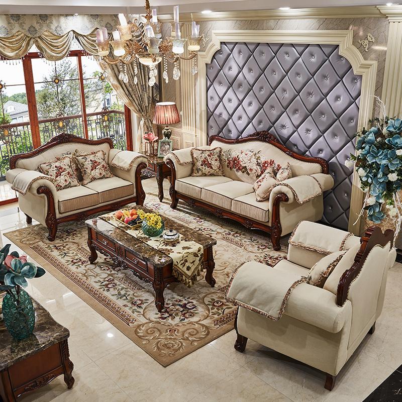 欧式布艺沙发组合客厅小户型实木简欧新古典沙发轻奢美式三人沙发