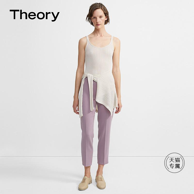 Theory 希尔瑞 女式时尚松紧九分裤 I1009210 2码2.5折$116.39 海淘转运到手约¥845 天猫¥1400