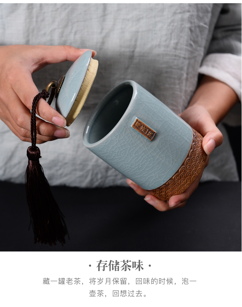 Elder brother up caddy fixings household ceramic POTS trumpet pu 'er travel tea caddy fixings portable mini storage sealed as cans