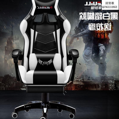 Special offer reclining chair WCG gaming game chair car co