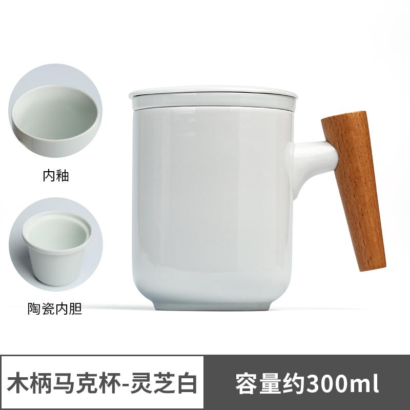 茶水分離:棲鳳居 陶瓷水杯 300ml