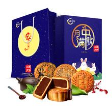 阿尔发 无蔗糖广式月饼6味礼盒装