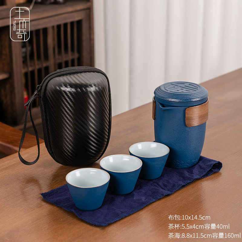 Ya xin | bluestone crack glaze stripe cup a pot of 2 cup four cups of ceramic portable tea set is suing travel
