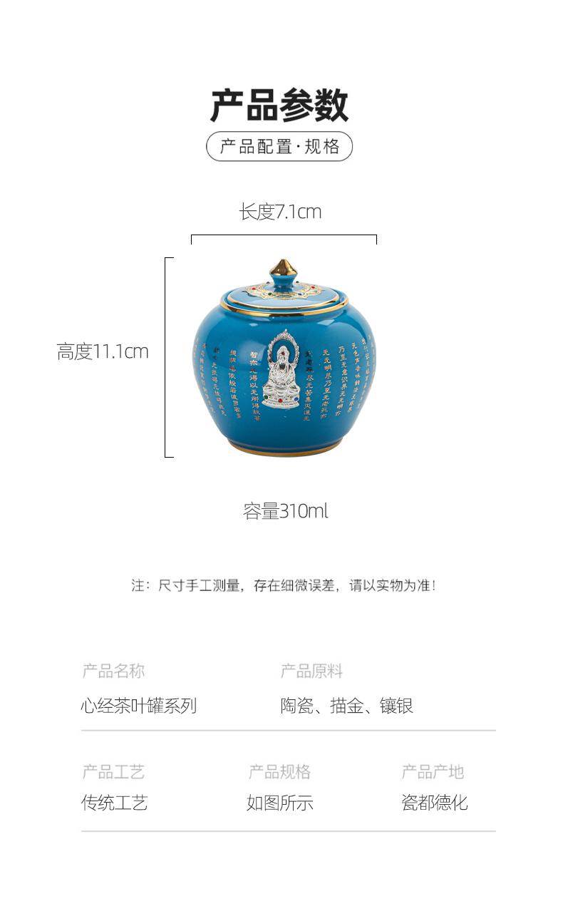 Ya xin company hall jingdezhen ceramic tea set high temperature color glaze bluish white caddy fixings copper cover heart sutra POTS
