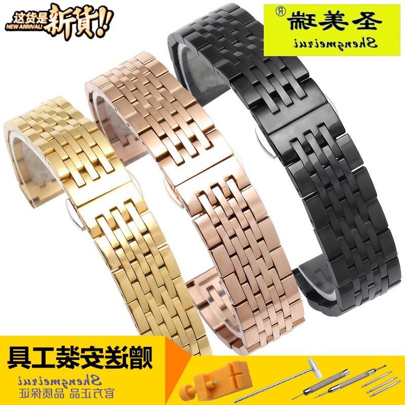 表表代天梭1853男适用带力洛克T41手表带19/20m防水表带不锈钢