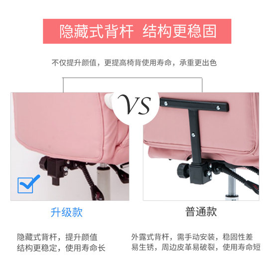 Computer Chair live chair anchor with comfortable student female pink chair electric cell stool game YY back turnt chair
