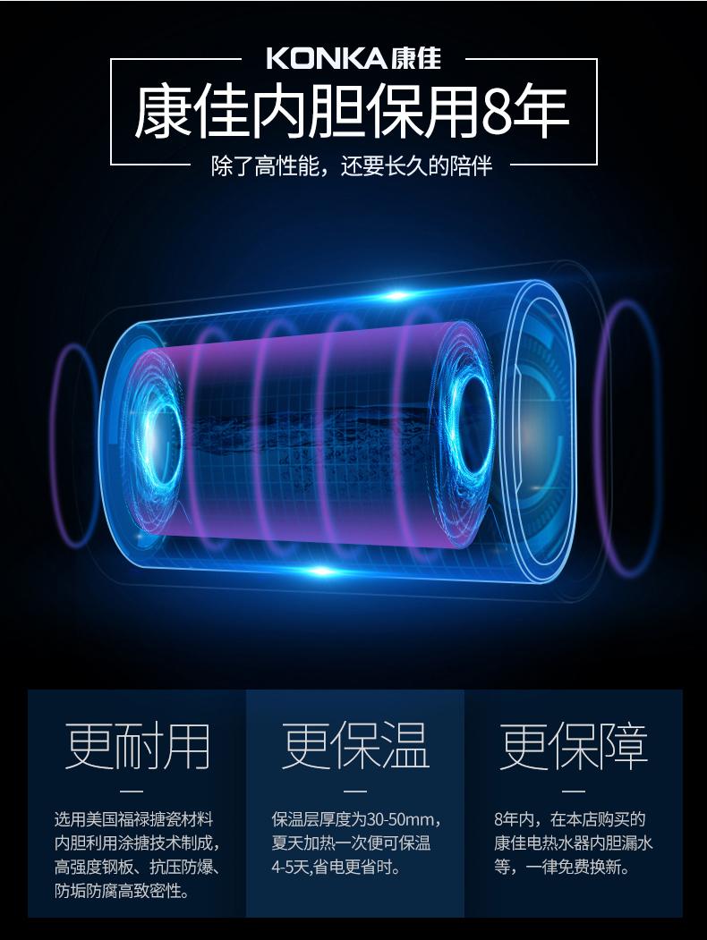 Konka 康佳 超薄扁桶储水式电热水器 60升 DSZF-KA07-60 双重优惠折后¥1099包邮