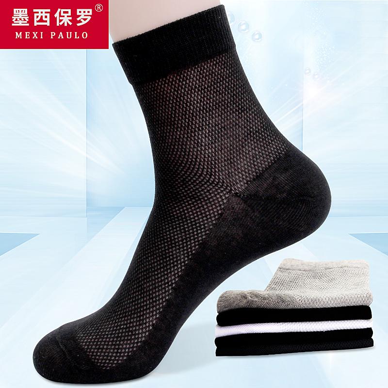 男士纯棉防臭薄款中筒袜10双
