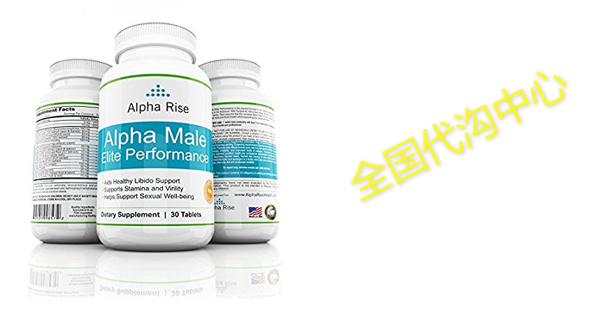 Alpha Rise Libido Support Elite Male Performance With Tongk