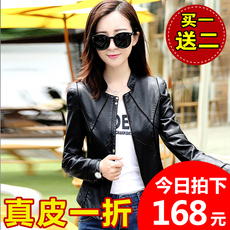 Leather jacket OTHER 6801