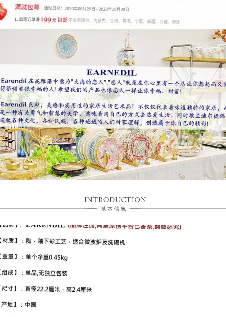 Earendil Nordic country style under glaze color porcelain tableware dinner plate household food dish dim sum dishes for breakfast