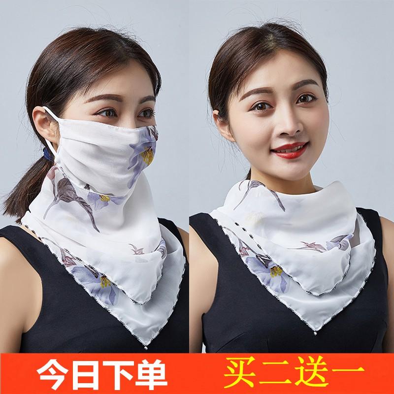 夏季遮阳丝巾女大薄纱口罩口罩时尚防晒骑行围脖