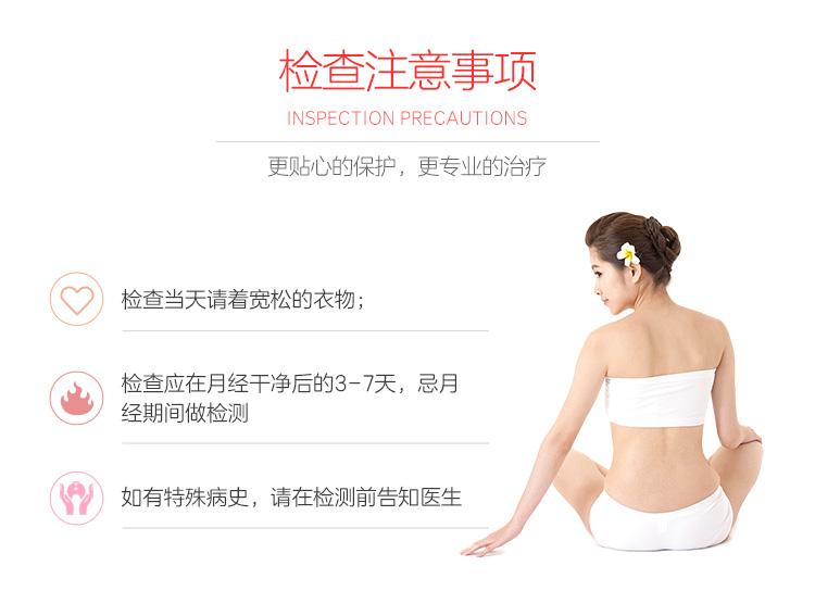 重庆五洲妇儿医院产后恢复盆底肌腹直肌盆骨检测检查三选一套餐商品详情图