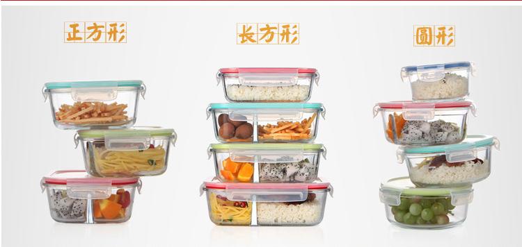(2件免運)耐熱玻璃保鮮盒微波爐烤箱適用大號玻璃碗帶蓋分隔飯盒密封便當盒 集物生活