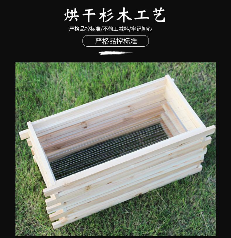巢框杉木成品巢框中蜂标准烘干巢脾拉好钢丝蜂箱全套配件养蜂工具详细照片