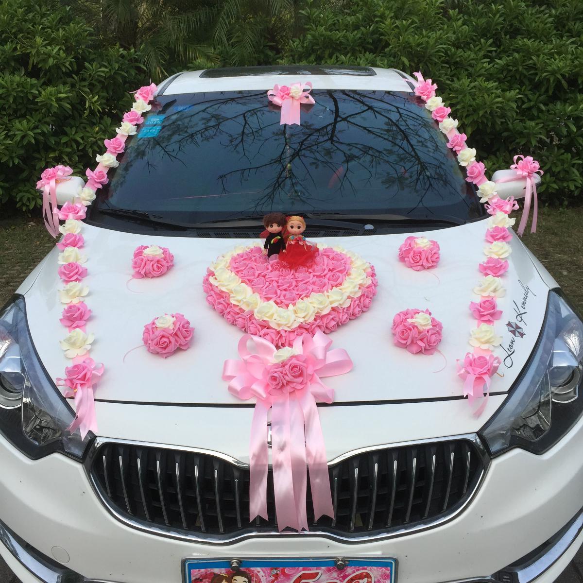 Usd 8 85 Wedding Car Decoration Set Car Head Pull Knot