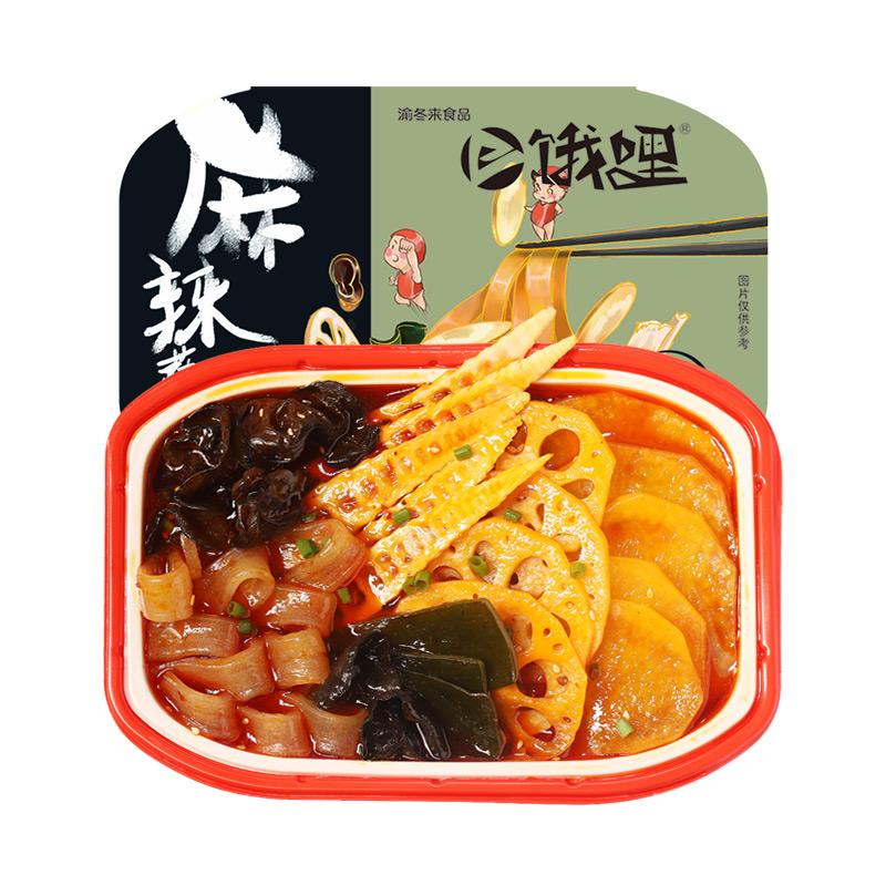 饿哩 自热小火锅  限时发4盒(拍牛油麻辣蔬菜选项) 劵后19.9元