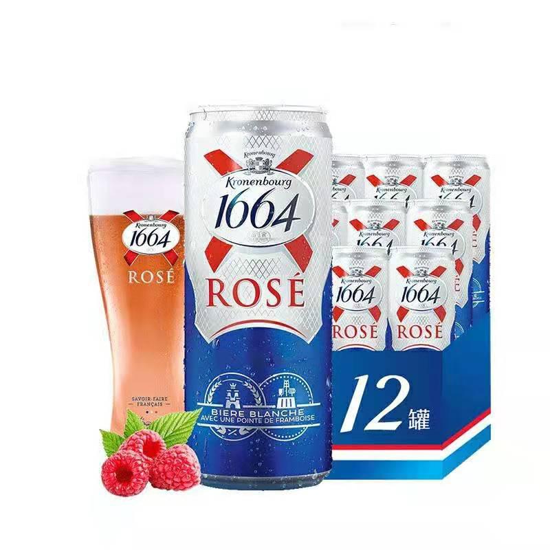 法国1664小麦啤酒桃红女生酒500ml*12罐整箱装包邮