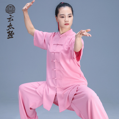 Tai Chi Clothing Taiji suit, short sleeve, breathable and comfortable, men and women's Wushu suit, morning exercise