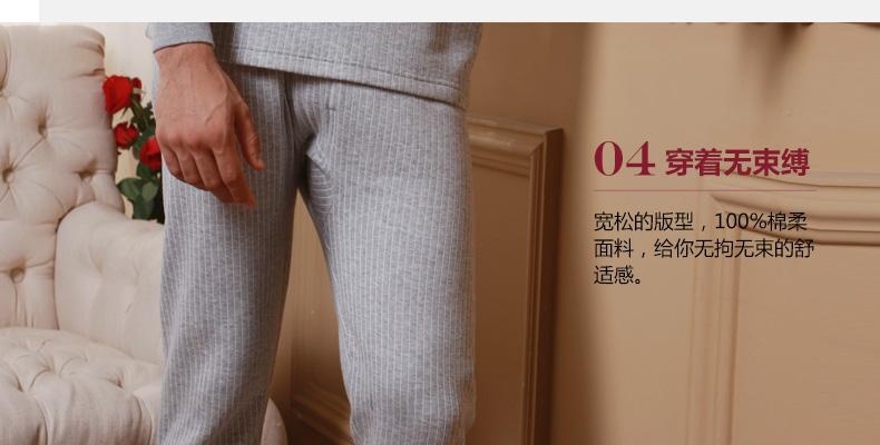 铜牛详情改版---男装版_14.jpg