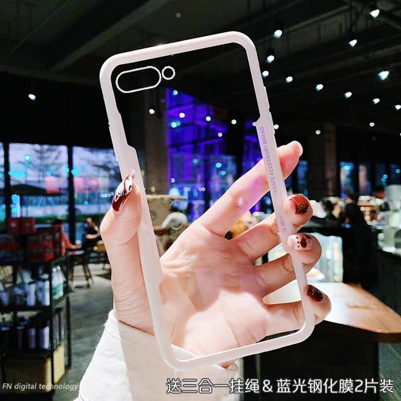 适用于苹果5S手机壳iPhone5se边框IP5平果5se保护套ihpone5SE透明