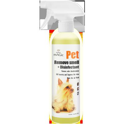 绝魅宠物消毒液狗狗除臭剂杀菌消毒室内去味狗猫除味剂香水喷雾