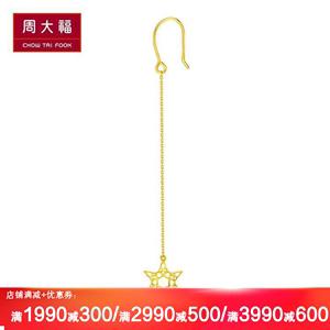 周大福珠宝首饰徽章22K金耳环耳线(单只)E122453