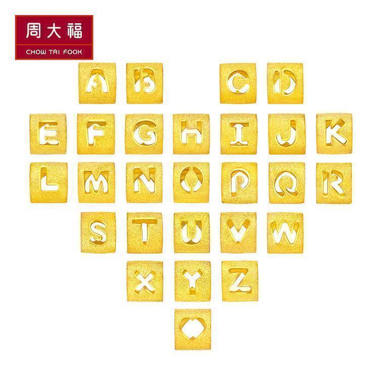Достигать выбранный неделю дайфуку ювелирные изделия письмо бисер чистое золото золото подвески оценка расходы на труд 48 юань F разнообразие