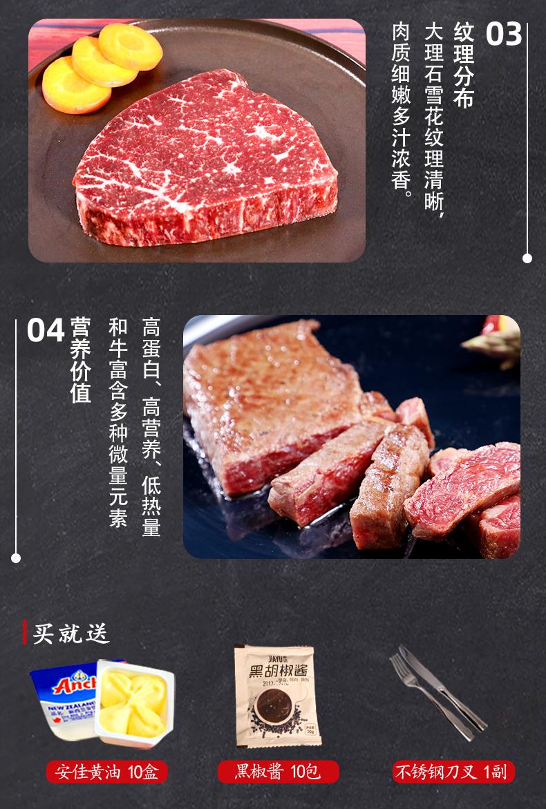牛肉届的爱马仕 谷言 和牛整切雪花牛排套餐 110g*10片 图3