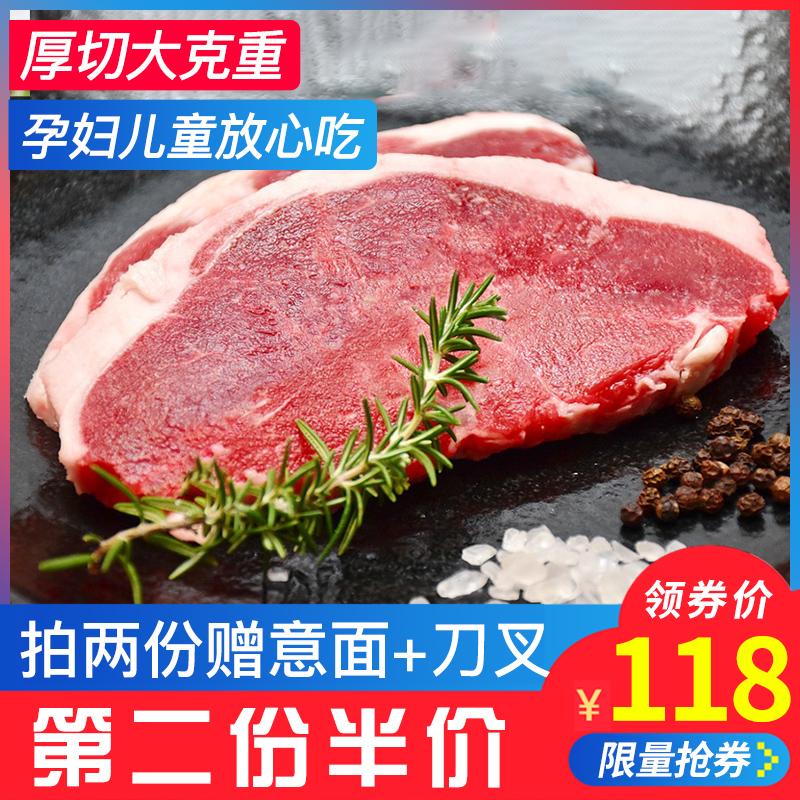 谷言进口西冷牛排原肉整切家庭套餐团购儿童家用黑椒牛扒非合成厚