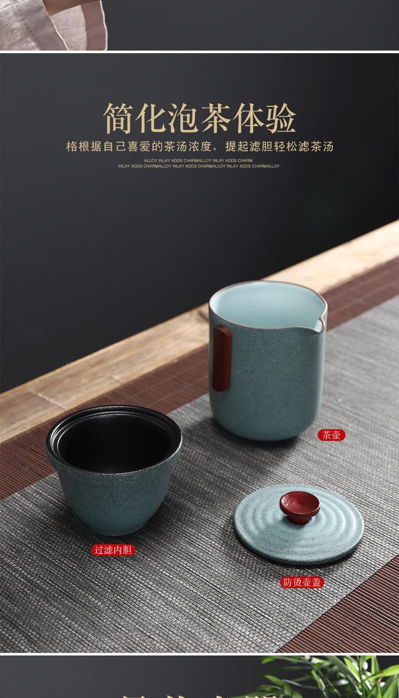 可携式快客杯一壶四杯旅行茶具套组陶瓷旅游户外随身泡茶壶喝茶杯详细照片