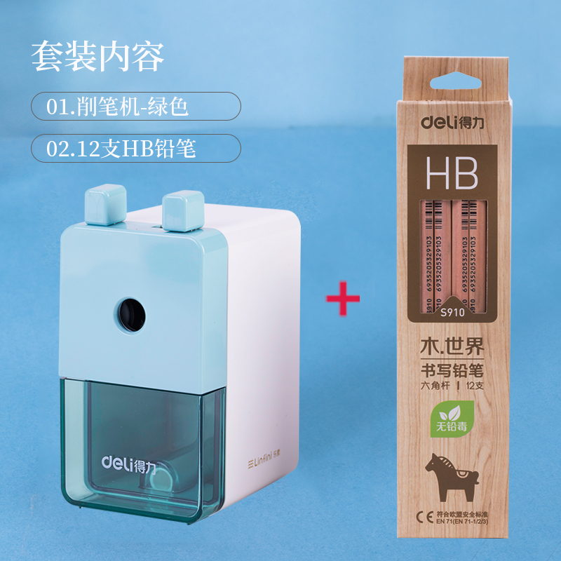 [GIFT 1 PENCIL SHARPENER] GREEN PENCIL SHARPENER + 12 HB PENCILS