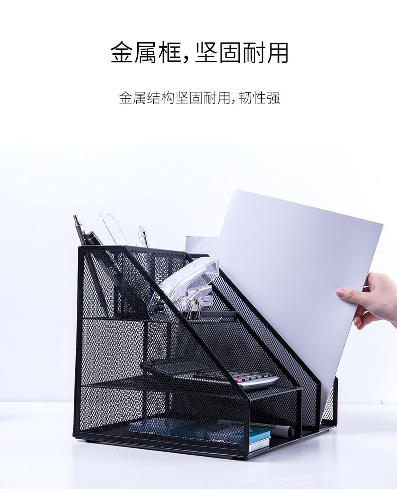 得力79075黑色金属文件框