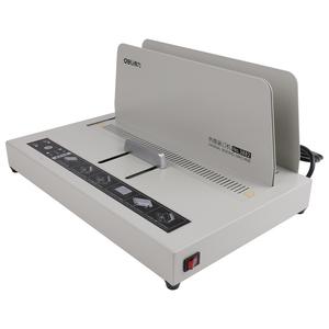 得力3882热熔装订机 无线胶装机标书财务会计装订机自动封套