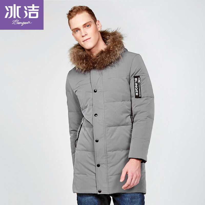 冰洁时尚贴标修身长款大毛领羽绒服男羽绒衣外套反季J1601015